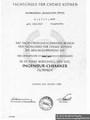 Diplom Rudi Kupfer Fachschule für Chemie Köthen 1955 - Geschichte Deutschland DDR Memoiren Junge vom Knack